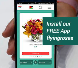Flying Roses mobile app